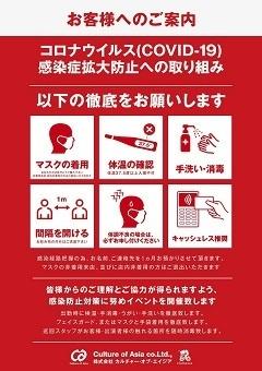 20-11-24_01-05.jpg